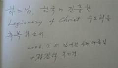 Libro de oro de la comunidad de Corea.